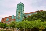 신라대-KOICA, '인도네시아 탕에랑 4차 산업혁명 기술전문 인력 양성사업'  협약체결