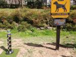 북구, 친환경 반려견 화장실 설치