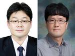 농특위 수산혁신특위 위원에 부경대 김도훈·김봉태 교수