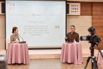 부산진구, 2021년 제1차 부산진 시민대학 운영