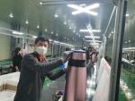 중소기업, 탁월한 기능의 공기청정기 개발