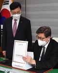 박형준 시장 일자리·디지털 공약, 구체적 세부계획이 성패 관건