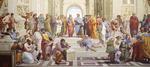 철학자·군인·종교인 등 총출동…고대 그리스 다양성 한눈에