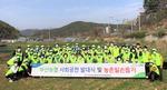 농협 부산지역본부, 사회공헌활동 결의
