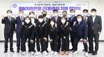 BNK저축은행, 부산시체육회와 근대 5종팀 지원 협약