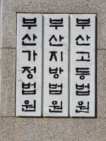 가출 청소년 성폭행 일당 최고 징역 15년 중형