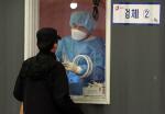 11일 오후 9시 기준 최소 510명 신규 확진