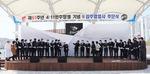 창원서 4·11 민주항쟁 기념 김주열 열사 추모식