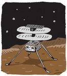 [도청도설] 화성 헬기