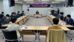 해운대구 등 원전 주변 16개 지자체 원전안전 관련 실무회의 개최