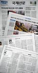 [신통이의 신문 읽기] 신문사 주장 사설도, 시민 의견 칼럼도 뉴스예요