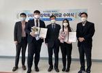 ㈔아정장학회, 동아대 부민캠퍼스에서 장학금 전달식 개최