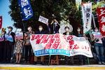일본서도 원전오염수 방류 반대 여론