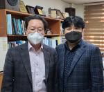 부산대, 고용노동부 'K디지털 플랫폼 사업' 선정