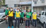 동구 좌천동 새마을지도자협의회, 방역 활동 전개
