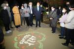 강서구 명지해안방재림 야간 경관조명으로 불 밝힌다