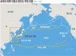 일본 오염수 방류 땐 한달내 한국 도달…삼중수소는 못 거른다