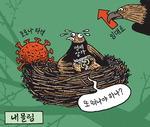[서상균 그림창] 내몰림