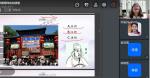 부산외대, 중국 시안(西安)외대와 온라인 중국 문화체험 1차 프로그램 성료