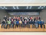 신라대, '50+생애재설계대학 도시농업실용교육 3기 입교식' 개최
