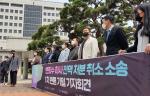 """변희수 전역취소 소송 부모가 이어받아 첫 변론 """"군, 증거 제출 안 해"""""""