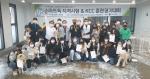 부산경상대학교 반려동물보건과 '스마트독 자격시험' 경기대회 금메달 획득
