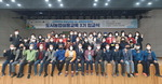 신라대 50+생애재설계대학 입교
