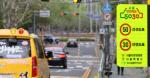 오늘부터 일반도로 시속 50㎞·이면도로 30㎞ 제한…위반시 과태료