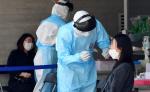 김해 보습학원 13명 감염...17일 경남 확진 65명