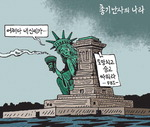 [서상균 그림창] 총기난사의 나라