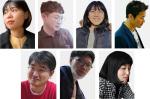 동아대 젠더·어펙트연구소, 한겨레신문 칼럼니스트로 최종 선정