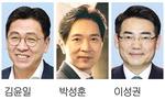 부산시 경제부시장에 김윤일 발탁…경제특보 박성훈, 정무특보 이성권
