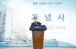 한국건강관리협회 본부 신청사 시대 개막