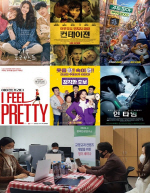 동명대, 창의·인성관련 교양교과컨텐츠개발 세미나 4~6월, 영화로 만나는 창의적 융합 등 3과목 관련