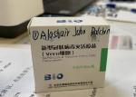 中, 코로나19 백신 2억회 접종 돌파