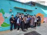 동서대 학생들, 벽화그리기 봉사활동