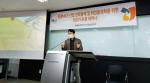 영산대 전시컨벤션전공, 마이스 역량강화 시리즈 세미나 개최