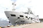 국내 최대 실습 선박 부경대 '백경호' 취항