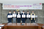 부산권 LINC+사업단 : PIVOTING 온라인 창업교육을 위한 협약