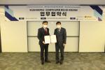 부산외대, 인천광역시교육청 동아시아 국제교육원과 업무협약 체결