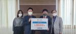 경성대, 수영중앙교회로부터 한국어교실 유학생을 위한 장학금 전달받아