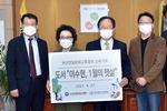 의인 이수현 모교에 평전 기증 행사