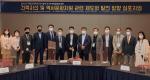 동아대 김기수 석당박물관장, 대한건축학회 학술상 수상