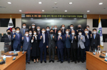 강서구 경제활력을 위한 지역 중소기업인 간담회 개최