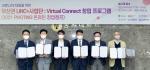 한국해양대 LINC+사업단, 부산권 LINC+사업단과 '피보팅 온라인 창업교육' 협약