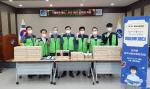 민락동지역사회보장협의체 '해피투게더'우리 아이 공부방 지원 사업 추진