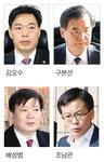 검찰 총장 후보 4명 압축…이성윤은 탈락
