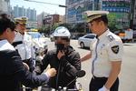 한국교통안전공단 부산본부- 이륜차 사망사고 줄이기 캠페인 활동 '안전 지킴이'