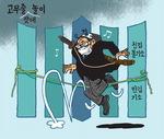 [서상균 그림창] 고무줄 (잣대) 놀이