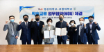영산대-포항대 학술교류협정 체결, 상호 발전 모색